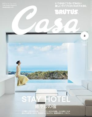 20210209_CasaB RUTUS.jpg
