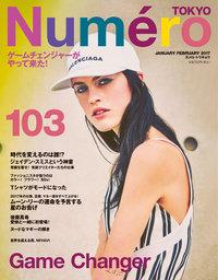 103_H1_magazine.jpgのサムネール画像